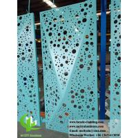 Buy cheap 3D Perforated Aluminum panels for curtain wall cladding facade exterior product