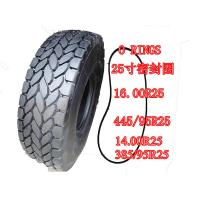 Buy cheap O Rings for OTR Tyre 14.00R25, 385/95R25,445/95R25 product
