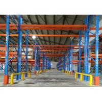 China Robot Welding Very Narrow Aisle Pallet Racking , Warehouse Rack System Accessories Included on sale