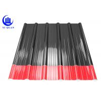 Buy cheap 1130 Mm House Roof Insulation Pvc Roof Panels Corrugated OR Trapezoidal Wave Type product