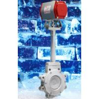 China Bray Resilient Seated Butterfly Valve Series 31H on sale