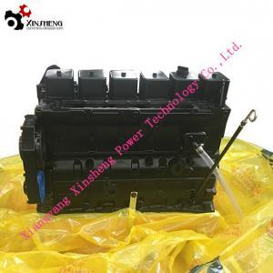 Buy cheap ISO 1 Year Warranty Cummins Engine Parts 6B 6BT 6BTA Engine Cylinder Block product