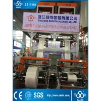 Buy cheap High Capacity Double Head  High Speed Film Blowing Machine 60-80kgs product