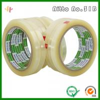 Buy cheap Ridong 31B Test Tape Nitto31b Transformer Coil transparent Insulation Tape product