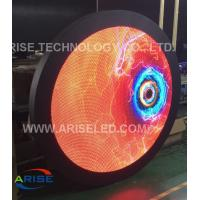 Buy cheap Creative LED Displays Stage Screen-DJ screen/LED DJ booths/ LED Magic Mirror-P4-1.13,arise product