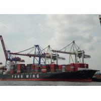 Buy cheap Sea Freight Container Shipping from China to Middle East product