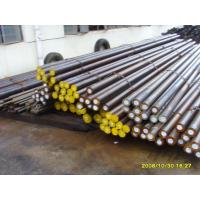 Buy cheap S136 / DIN1.2083 Stainless Steel Round Bar For PVC Mould product