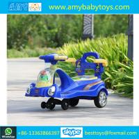 Buy cheap 2016 Chinese Best Selling Good Quality Plastic Music Mini Car Toys Kids Magic Car Kids Swing Car Auto Cars product