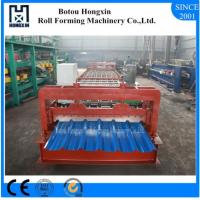 Buy cheap Steel Automatic Roll Forming Machine For Roofing Sheet Max 1mm Process Precesion product