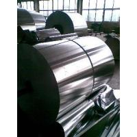 Buy cheap Aluminium Coil product