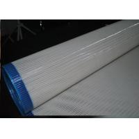 Buy cheap Plain Weave Mesh With Spiral Conveyor Dryer For Drying Machine from wholesalers