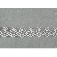 China Custom Lace Design Nylon Lace Trim Flower Embroidery Lace Ribbon For Tulle Dress on sale