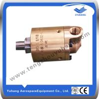 Buy cheap H Type High Speed Brass Rotary Joint,High Pressure Copper Swivel Joint product