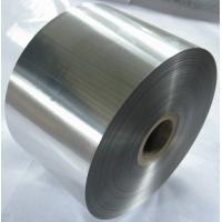 Quality Food Wrapping Aluminum Foil Roll Silver 50 Micron Non - Poisonous for sale