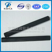 Quality titanium pipe for anodizing plant for sale