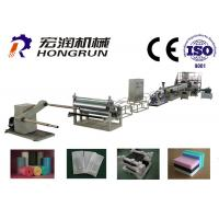 Buy cheap Fully Automatic EPE Foam Sheet Machine Different Foam Sheet Width / Thickness product