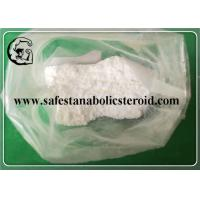 Buy cheap Pharmaceutical Raw Material White Local Anesthetic Powder Bupivacaine hydrochloride product