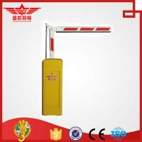 Buy cheap The brake manufacturers control system road floodgate barrier gate T1503 product