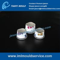 Buy cheap 200ml thin wall IML food cups mould exporter,thin walls plastic container lids mould product