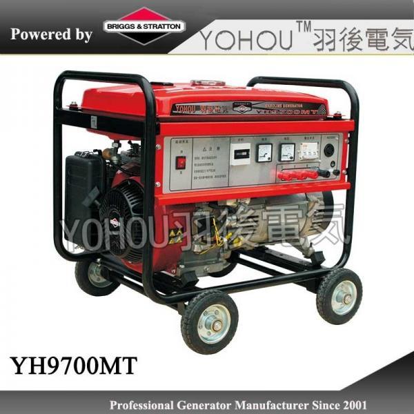 Quality Three phase permanent magnet generator neodymium boron ferrum for sale