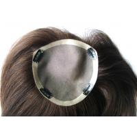 Buy cheap Light Brown Straight Swiss Lace Top Closure Toupee 8 Inch Chinese Human Hair product