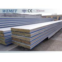 Buy cheap Old type rock wool fire proof insulated roof panel 960mm from wholesalers