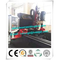 Buy cheap Boiler Industry CNC Drilling Machine , Metal Sheet Drilling Machine For 50mm Holes product