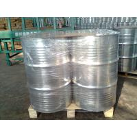 Buy cheap EPOXY RESIN  CYD-128/NPEL828/E-51/DER331 product