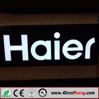 Buy cheap Outdoor advertising backlit ABS letter sign product