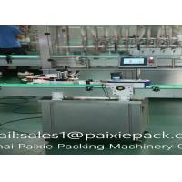 Buy cheap Small Baby Milk Protein Powder / Oil Filling Machine , Productive Capacity 30 - from wholesalers