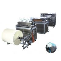 800mm Knife Pleating Machine Automatic Counter Pleater Machine