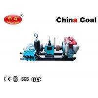 Buy cheap W150 Three Cylinder Mud Pump Single Acting Reciprocating Piston Mud Pump product
