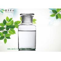 Buy cheap High Purity Silane Coupling Agent 1H,1H,2H,2H - Perfluorodecyltriethoxysilane For Soil-Repellent Coating product