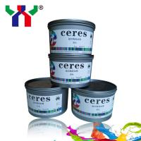 China offset printing ink for ceramic product on sale