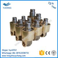 Buy cheap Deublin alternative high speed hydraulic water rotary joint from wholesalers
