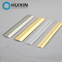 Buy cheap Aluminium T shaped floor transition strips metal edged trim bronze metal tile trim product