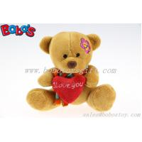 "Buy cheap 5.1""Small Size Brown I love You Stuffed Bear Animal With Red Heart Pillow product"