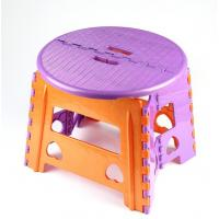 Buy cheap Medium Size Foldable Plastic Stool with Bright Colors Outdoor plastic stools product