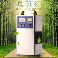Buy cheap portable 2g ozone generator for garbage room odor remove product