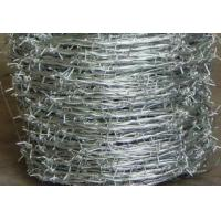 Buy cheap Low cost Ease of installation Chain Link Fencing Metal Chain link Fencing product