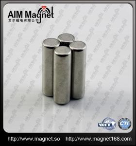 China sintered ndfeb magnet on sale