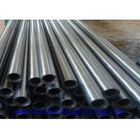 China ASTM B111 Monel tube (Nickel Copper Tube) C71500 TUBE FOR HEAT EXCHANGER on sale