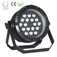 China Zoom Par 18pcs 15W 6in1 LED Wash Lights Angle 15 - 60 ° 13CH RoHS Certificate on sale