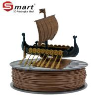 Buy cheap High Quality Chocolate Filament for 3d Printer Food Filament Safe Distributor Europe For Sale product