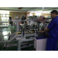 Buy cheap Non-Woven Fabric / Roll Aluminum Foil Auto Lamination Machine Two Location from wholesalers