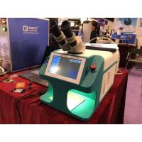 Buy cheap Intelligent Control Laser Soldering Machine For Jewellery / Small Laser Welding Equipment product