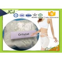 Buy cheap No Side Effect Pharmaceutical Raw Materials CAS 96829-58-2 Orlistat for Fat Cutting Cycle product