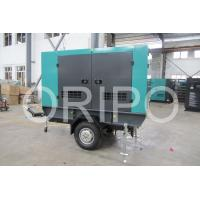 Buy cheap 20kva diesel generator trailer type with famous engine and alternator product