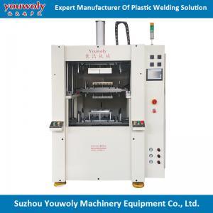 China Multi-Horns Wedling Ultrasonic Welding Machine Manufacturer on sale