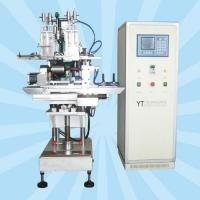 Buy cheap CNC  3-axis high-speed tufting machine (four colors) product